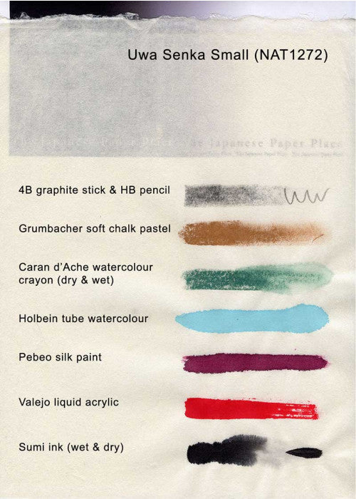 Uwa Senka 55g - Liberties Papers