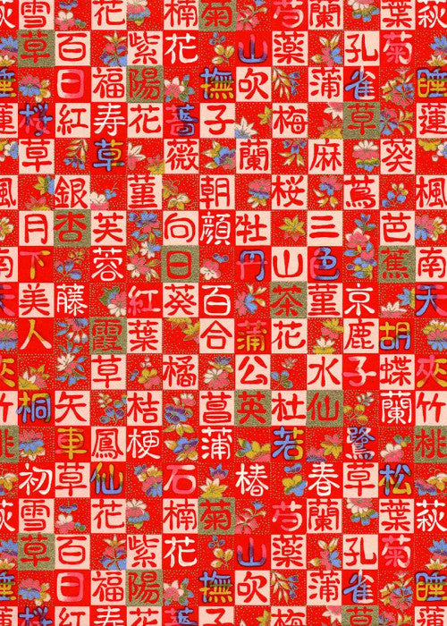 Chiyogami Red Squares - Liberties Papers