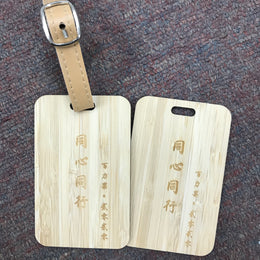 Luggage Tag Printing