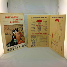 Load image into Gallery viewer, N-148 Vintage Restaurant Menu Suehiro 1940s-1960s Japanese Steak House