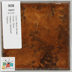 "MMT-908 Vintage 4 5/16"" Ceramic 1pc Wall Tile Japan Brown Textured Pattern Glossy"