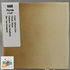 "MMT-988 Vintage 4 3/8"" Ceramic 1 pc Wall Tile FT Sahara Sun Tan Gradient Glossy"