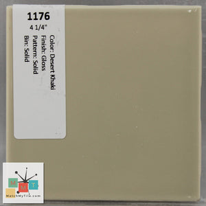 "MMT-1176 Vintage 4 1/4"" Ceramic 1 pc Wall Tile Desert Khaki Brown Glossy"