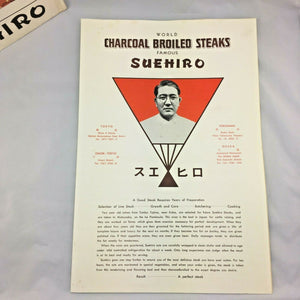 N-148 Vintage Restaurant Menu Suehiro 1940s-1960s Japanese Steak House