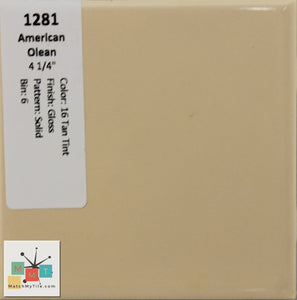 "MMT-1281 Vintage 4 1/4"" Ceramic 1 pc Wall Tile AO 16 Tan Tint Peach Glossy"
