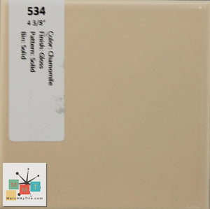 "MMT-534 Vintage 4 3/8"" Ceramic 1 pc Wall Tile Chamomile Tan Glossy"