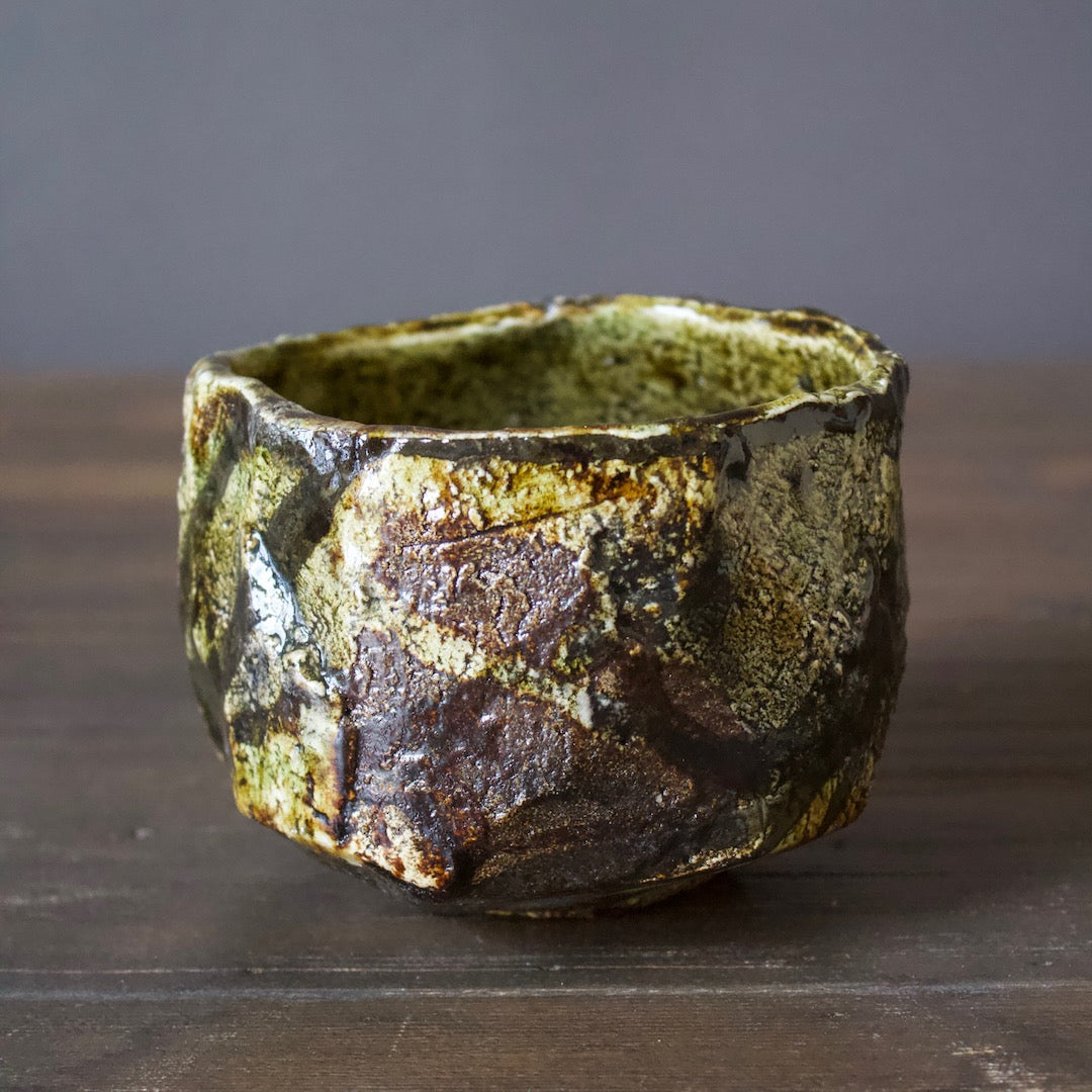 Yellow/ Black RAKU Tea Ceremony Bowl #3B