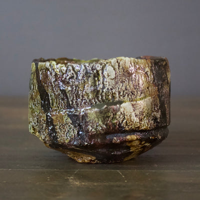 Abstract Sake Cup #13A by Koichi Iinuma