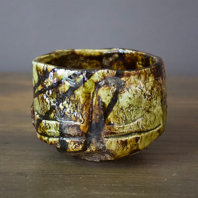 RAKU Tea Ceremony Bowl #3F