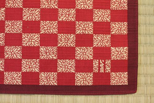 SQ Flower -Red