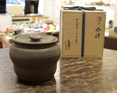 YAKISHIME Tea Ceremony Fresh Water Jar by Takashi Nakazato