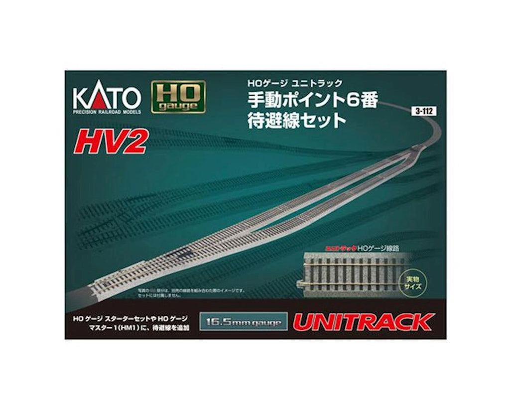 Kato Unitrack HO HV2 Passing Siding Set w/#6 Manual Turnout
