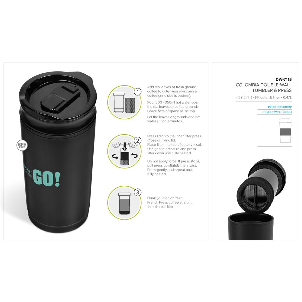Colombia Double-Wall Tumbler & Press - 470Ml