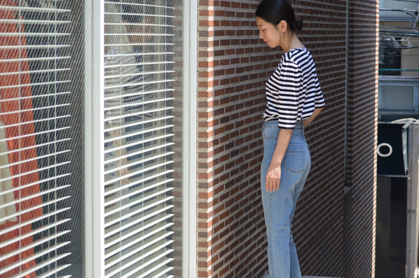Pick Up Item 'Technorama Stripe'
