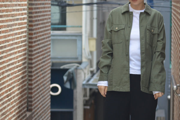 Pick Up Item 'Gardening Jacket'
