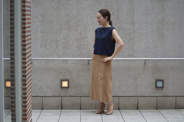 "Pick Up Item ""Soft Suede Skirt"""