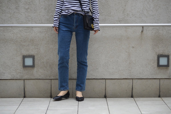 "Pick Up Item ""Standard Stretch Mom's Denim"""