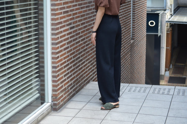 Limited Soft Cotton Rib Pants