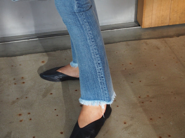 "Hot Item ""Straight Leg Denim"""