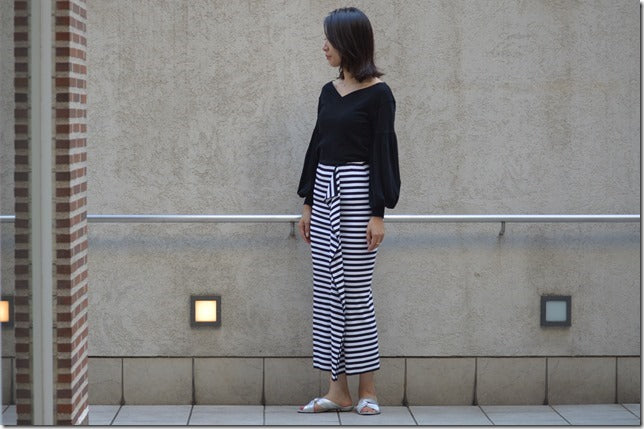 Greed International  Technorama Stripe Skirt
