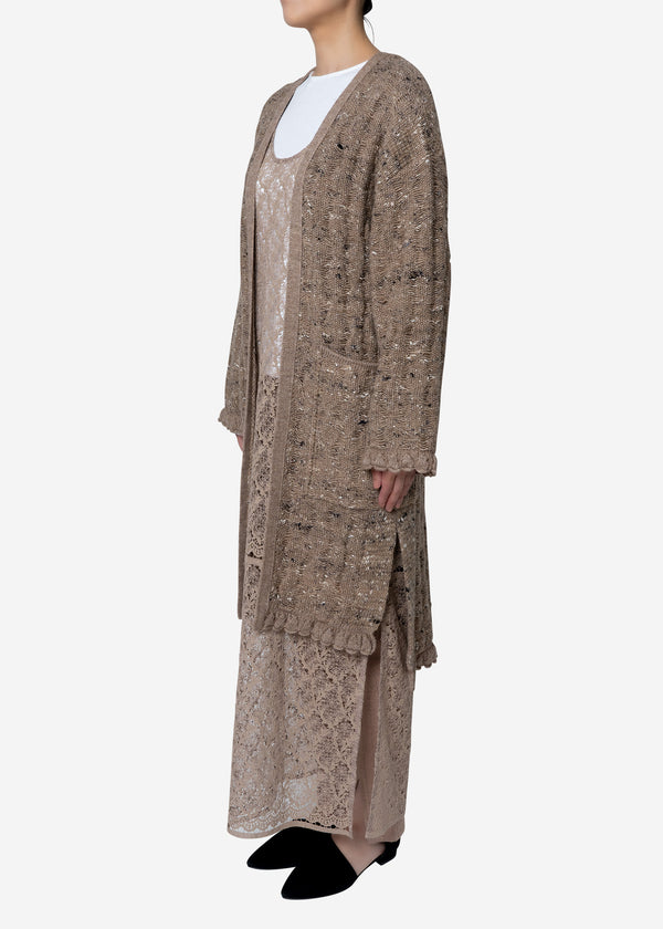 Mix Seed Stitch Long Cardigan in Brown