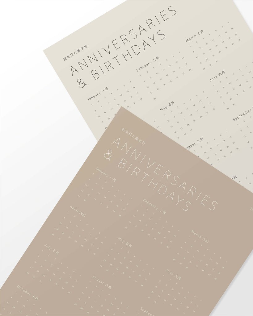 Anniversaries & birthdays