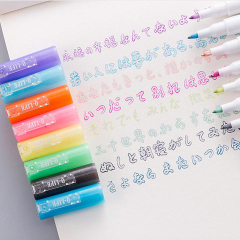 Amazing! 8-Pack Double Glittering Lines Mark/Coloring Pen Set (1mm-2mm)