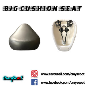 Big Cushion Seat