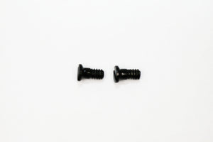 Ray Ban 4187 Chris Screws | Replacement Screws For RB 4187