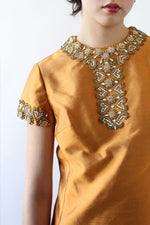 Dynasty Bronze Silk Dress S/M