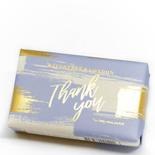Load image into Gallery viewer, Wavertree & London 'Thank You', Blue Wrap (Beach Fragrance) - Beths Emporium