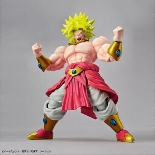 Bandai - Dragon Ball Z Legendary Super Saiyan Broly (New PKG Ver) - BandaiFigure-rise Standard
