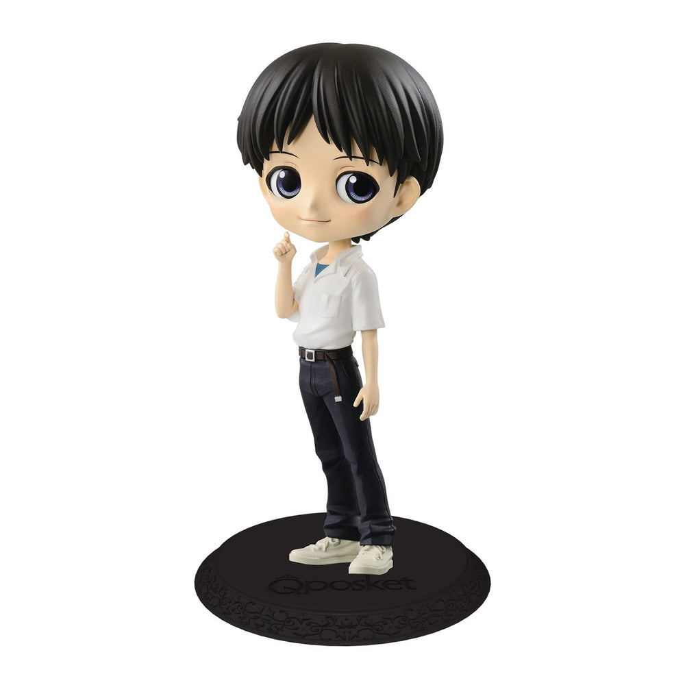 Banpresto Evangelion Movie Q Posket Shinji Ikari (Ver.A) - Neko Anthem
