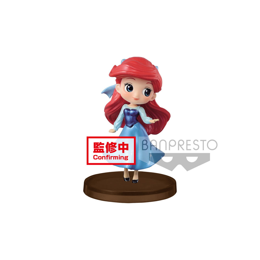 Banpresto Q Posket Petit Disney Character - Story Of The Little Mermaid (Ver.B) - Neko Anthem
