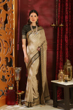Load image into Gallery viewer, Representative Beige Silk Sequence Lace & Embroidered Work With Spiritual Saree Collection