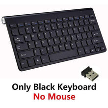 Load image into Gallery viewer, Game Changing Idea Black Keyboard Only Wireless Keyboard and Mouse