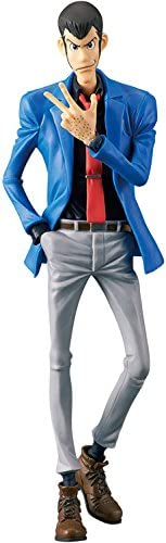 Lupin The Third - Master Stars Piece - Lupin The Third II