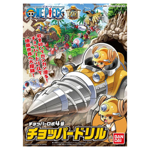 Bandai CHOPPER ROBOT 4 CHOPPER DRILL