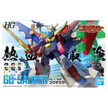 Load image into Gallery viewer, Bandai HG 1/300 GO-SAURER