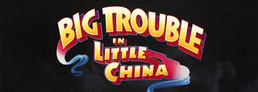 [Pre-Order] BST AXN: Big Trouble In Little China - Lo Pan 5