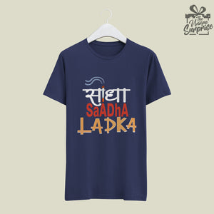 Latest Trending T-Shirt Sidha Sadha Ladka