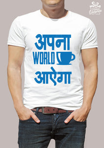 Apna World Cup Ayega Trending T-Shirt