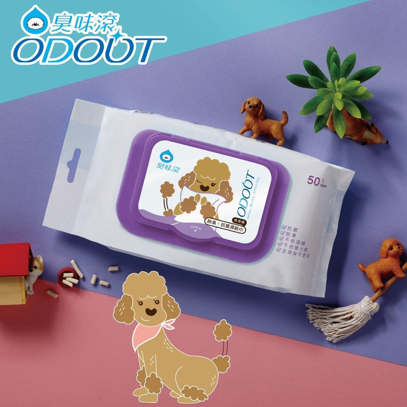 臭味滾 Pet Wet Wipes 濕紙巾(50pcs)