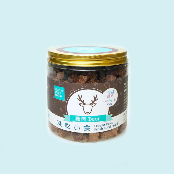 Freeze Dried Deer Treat For Cat and Dog 凍乾牛肝小食