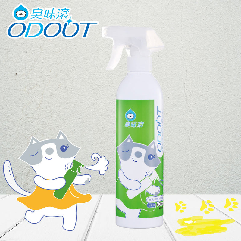 Odour and Stain Remover Anti-Bacterial Spray for Cats 貓用除臭/抑菌噴霧瓶 500ml