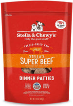 Freeze Dried Stella's Super Beef Dinner 牛魔王 (牛肉配方) 凍乾狗糧