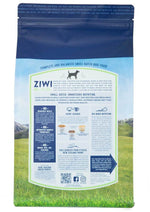 "ZiwiPeak Air-Dried "" Daily Dog ""Tripe & Lamb For Dogs 無穀物脫水羊肉+草胃狗糧"