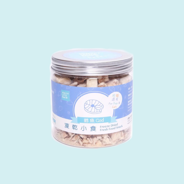 Freeze Dried Cod Fish Treat For Cat and Dog 凍乾鱈魚小食
