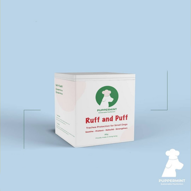 """Ruff and Puff"" Trachea Protection Supplements 氣管保健配方營養補充粉"