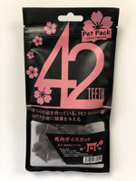 Japanese Horse Meat Diced Cut 日本硬馬肉粒 - 50g